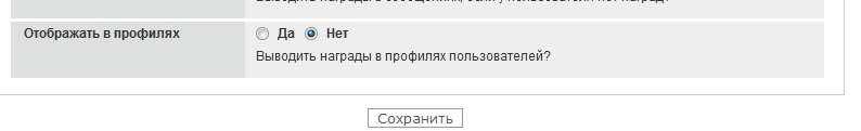 http://rusff.me/img/screenshot_profile_sets.jpg